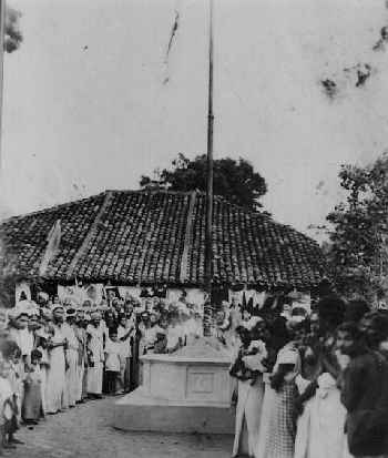 1950's flag-hoisting at Kataragama Mosque & Shrine